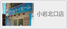 1-kitaguchi-b
