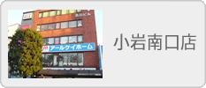1-minamiguchi-b