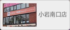 11-minamiguchi-b