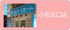 kitaguchi-b