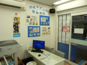 shop_image2_2