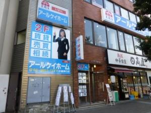 shop_image2_3
