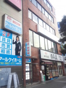 shop_image3_3