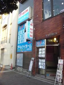 shop_image4_3