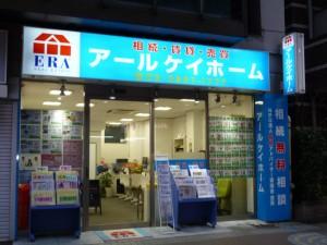 shop_image6_1