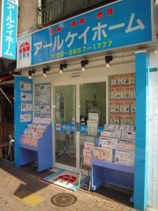 shop_image_2