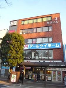 shop_image_3