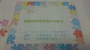 DSC_1266