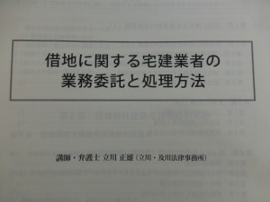P1100982