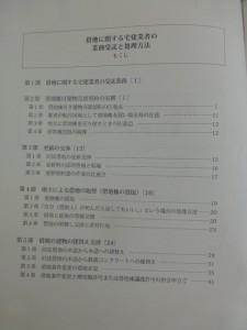P1100983