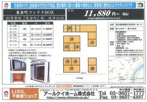 20180605higashikana