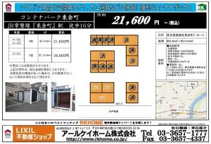 2020.10.04higashikana