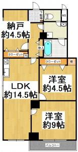 ライオンズマンション小岩第二 702号室