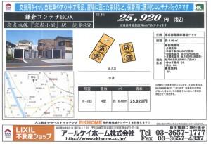 20180605kamakura