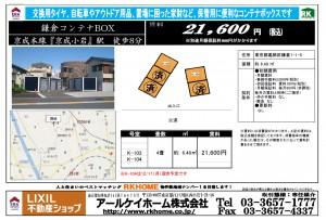 20181112kamakura